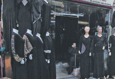 صباح دمشقي, ضحى العاشور,Duha Ashour,واجهة محل ملابس سوق مدحت باشا